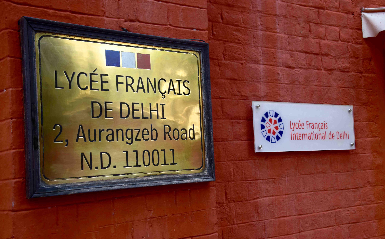 Mission and vision – Lycée Français International de Delhi